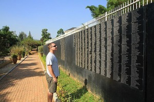 genocide-museum-victims-wall